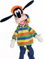 "Soft toy ""Goofy"", 45 сm"