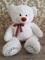 Soft toy teddy bear, white, 60 cm.